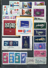 Kleine Sammlung Weltraum / Bulgarien - bessere Werte  ( 40391 )