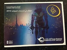 UAE 2016 New Cycling Championship In Dubai Adhesive MNH Booklet Stamps