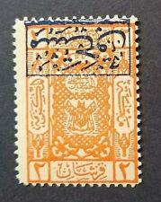 🟩 SAUDI ARABIA-HEJAZ - 1923 POSTAGE DUE - 2Pia ORANGE + D.BLUE O/PRINT - MINT