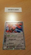 Japanese - Scizor ex - 096/106 - Holo - Pokemon - Unseen Forces