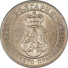 Bulgaria 1906 20 Stotinki CHOICE LUSTROUS UNC