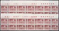 DDR 2602 w (Importpapier) mit Bogennummer per 10 mal postfrisch (P-1181)
