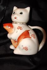 """Vintage Childs Teapot Cat Holding Koi Fish- Porcelain China Painted 5.5"""" By 5.5"""""""