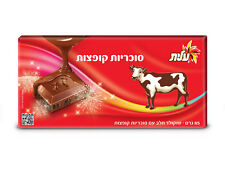 2 Pcs of Elite Chocolate Bar With Pop Rock Candy Kosher Food from Israel