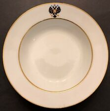 Antique Imperial Russian Porcelain Plate from Coronation Service, Alexander lll