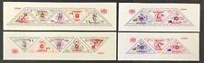Dominican Republic #B11-20,CB7-12+4 Sheets(Perf & Imperf)  w/UNRWA 1957 MNH