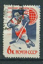 Russland Briefmarken 1965 EM- und WM Sieg Eishockey Mi.Nr.3033