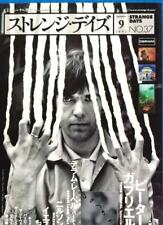 Strange Days 9/2002 Japan Music Magazine Peter Gabriel Andrew Latimer Pilot