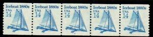 #2134 Iceboat PNC5 Pl #3 - MNH