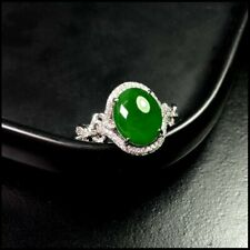 【KOOJADE】Icy Emerald Green Jadeite Soft Chain Ring《US SIZE:6.5》《Grade A》