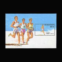 Belgium, Sc #B1074, MNH, 1988, S/S, Olympics, Seoul Korea, EDD-B