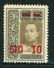 Thailand Mh Selections: Scott #186 10s/12s Red Schg (1920) Cv$4+
