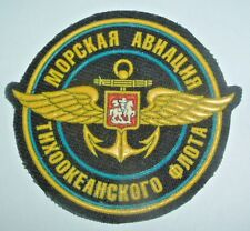 RUSSIAN PATCHES-NAVY AVIATOR/PILOTS PATCH PACIFIC FLEET 'YELLOW WINGS'