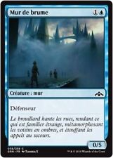 MTG Magic GRN FOIL - Wall of Mist/Mur de brume, French/VF