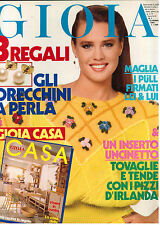 GIOIA N. 7 13 FEBBRAIO 1984 MODA ITALIAN FASHION MAGAZINE MICHAEL JACKSON