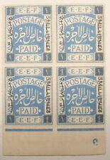 PALESTINE EEF Stamp Stamps Block One Piastre 5 Milliemes Overprint