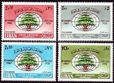 Libanon Lebanon 1968 ** Mi.1058/61 Zeder Cedar Flora Pflanzen Plants