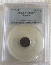 Russia 1/4 Kopeck 1897 SP Russian COPPER COIN PCGS MS62BN