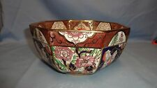 MASONS/MASON'S IRONSTONE PENANG FRUIT BOWL