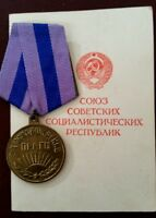 Russian Medal 'For the Liberation of Prague' with Original Document 1946 #138762