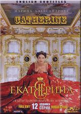 CATHERINE / EKATERINA RUSSIAN HISTORY TV SERIES ENGLISH SUBTITLES BRAND NEW 2DVD