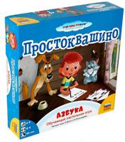Prostokvashino Board Game, Learn Russian Alphabet Azbuka Азбука Game