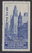 1950 Australia Melbourne ANPEX Philatelic Exhibition Blue Cinderella