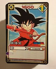Dragon Ball Card Game Part 1 Reg / Rare  Set 116/116