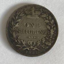 Antique Victoria Victorian Silver 1881 One Shilling Coin