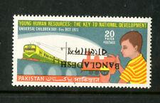 Pakistan Stamps # SC308 XF OG NH Pakistan Ovpt Bangladesh