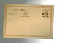 Mint Hong Kong Postal Stationery Postcard One Cent Overprint on three cents