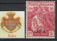 Italy Libia - Sassone n. 13c Red Cross Variety overprint lower shifted cv 60$