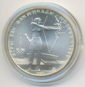 Russia USSR 1980 Moscow Olympics Archery Silver 5 Roubles 1980 MMD UNC