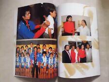 Michael jackson in japan Visual book Magazine  japanese 1987 80p