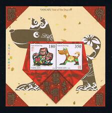 Vanuatu - 2017 Year of the DOG Stamp Souvenir Sheet