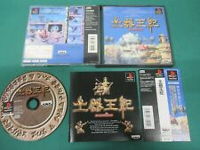 PlayStation -- DOKIOKI -- Spine card. PS1. JAPAN GAME. Works. 15771