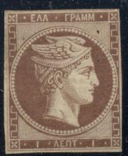 GREECE #8, 1lepa, brown, unused no gum, horiz crease, Scott for no gum $350.00