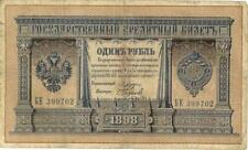 Russia 1 Ruble Currency Banknote 1898 - Pleske Sign