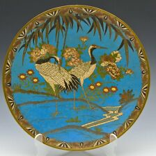 Antique Japanese 19th Century Cloisonne Charger Decorated with Cranes & Foliage