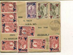 Ethiopia 3+2x2+18x1c overprunts on cover to Sweden 25.4.1935