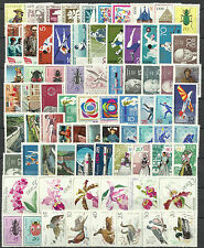 EAST GERMANY DDR 1968 COMPLETE YEAR STAMP COLLECTION 87v & 2 souv sheets MNH