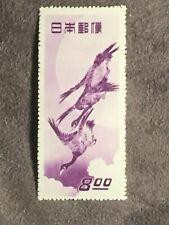 "SCOTT #479 1949 JAPAN ""MOON AND GEESE"" STAMP MH"