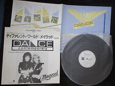 Maywood Differnt World Kim Carnes Voyur Japan Promo only Vinyl 12 inch Single