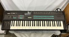 Vintage Yamaha DX7 Mk I synthesizer 120V US w/SER-7 special edition ROM