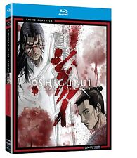 SHIGURUI. Death Frenzy. the Complete Series. anime. 2 BLU-RAY SET. NUOVO OVP