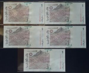 11th series replacement note rm1 UNC 5 running no ZAD 0123036~40