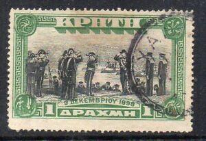 Crete: 1907 1 Dr. (2) SG 31 used