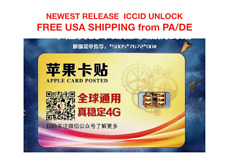New  Unlock Turbo Sim Card for iPhone X 8 7 6S 6 Plus + 5S SE 5 LTE GPP R