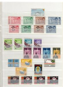Ghana + few Gambia Mint or used collection on 8 stocksheets