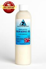 PALM KERNEL OIL ORGANIC CARRIER COLD PRESSED SUSTAINABLE NATURAL 100% PURE 8 OZ